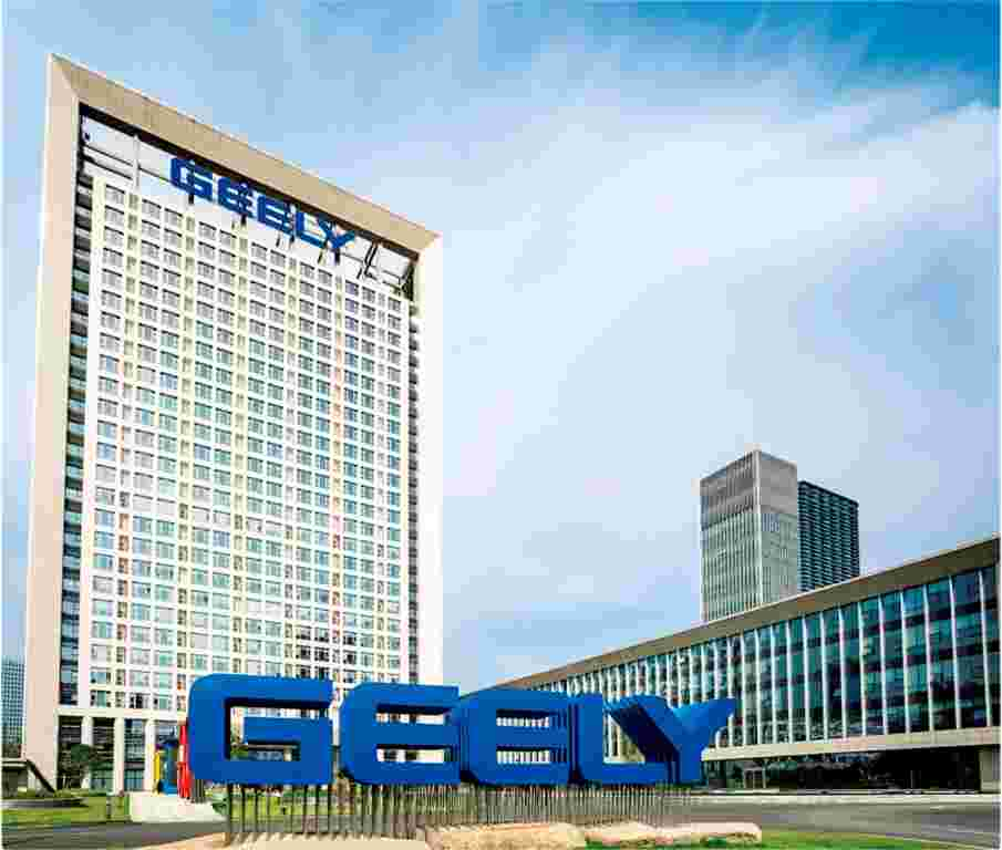 Geely Holding Group - Мэйджор Авто Север